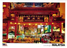 malesiashop
